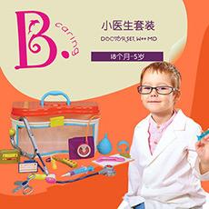 B.Toys 医生工具箱