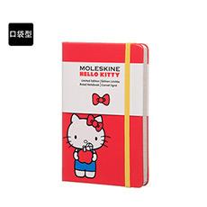 Hello Kitty限量版红色口袋型横间笔记本 手账