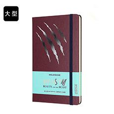 美女与野兽限量版硬面笔记本 横间硬面笔记本 红色 (大型)