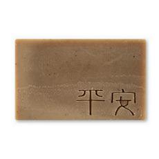 平安皂 台湾手工皂