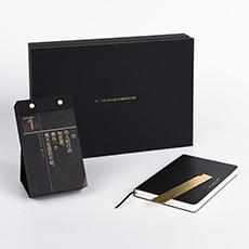 单向历大礼盒(黑金限量日历+黄铜色书签+黑色手帐)