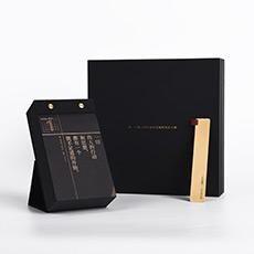 单向历小礼盒(黑金限量日历+黄铜色书签)