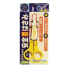 日本 安全练习剪刀(右手用)