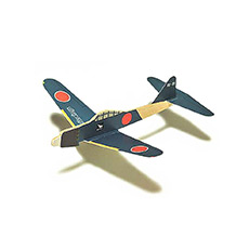 日本进口白翼滑翔机