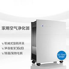 瑞典家用空气净化器 503 高效除PM2.5雾霾甲醛 适用面积42-72平方米