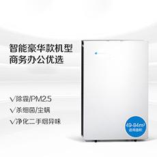 Pro L智能空气净化器 高效除雾霾甲醛PM2.5 适用面积49-84平方米