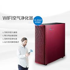 Sense+ WiFi手机控制空气净化器 除PM2.5雾霾 适用面积14-24平方米