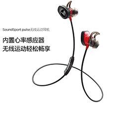 SOUNDSPORT PULSE无线运动耳机 测心率蓝牙运动耳机