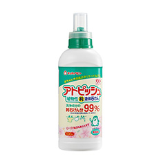 宝宝植物配方洗衣液清洁液