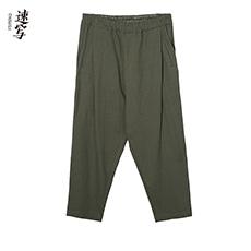纯色休闲针织长裤 9H131247