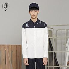 印花潮流拼色长袖衬衫 9HB10111