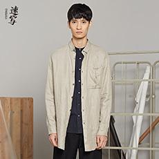 亚麻休闲长袖衬衫 9HB10225