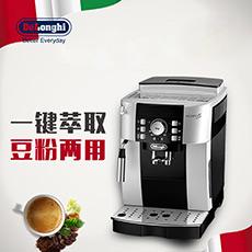 ECAM21.117.SB 进口全自动咖啡机意式家用 联保