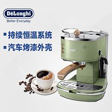 意式泵压咖啡机 半自动咖啡机 ECO310