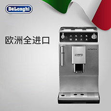 ETAM29.510.SB 全自动进口家用意式咖啡机 现磨豆