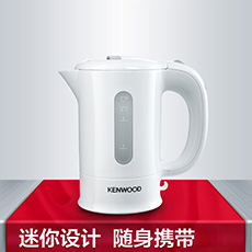 JKP250迷你随身携带电热水壶 自动断电