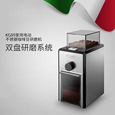 KG89家用电动不锈钢咖啡豆研磨机