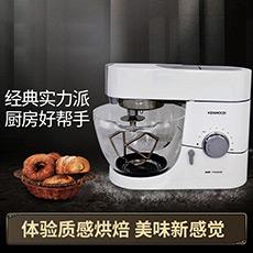 KMC015厨师机 电动和面机 多功能机