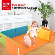 婴儿儿童围栏 不含爬行垫