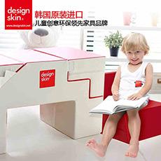 儿童多功能变形沙发滑梯学习桌