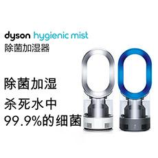 AM10除菌加湿器 杀菌率达99.9% 静音