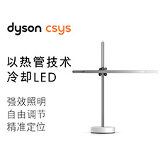 CD01 CSYS台灯 2700K