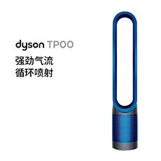 TP00 空气净化风扇 净化 循环二合一 去除PM2.5