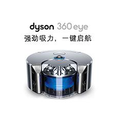 360Eye吸尘扫地机器人