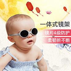 进口婴幼儿太阳眼镜
