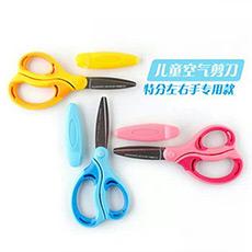 日本 儿童空气弹力学习型剪刀