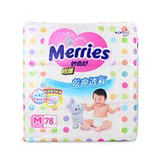 台湾产婴儿纸尿裤 M 78片