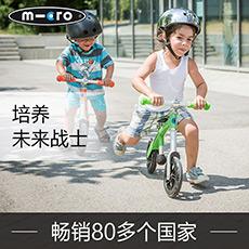 g-bike+ chopper儿童平衡车二轮自行车 2-5岁