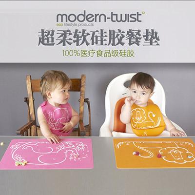 婴儿防水硅胶餐垫 防滑可折叠碗垫 柔软易洗