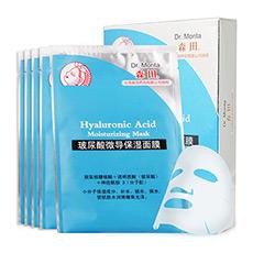 玻尿酸微导保湿面膜