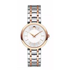 情侣款瑞动蓝宝石机械钢带手表