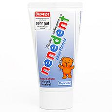 无氟儿童牙膏 蓝莓香型 可吞咽