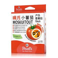 小番茄户外香薰驱蚊虫贴12片