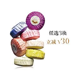 马卡龙香水皂组合优惠装