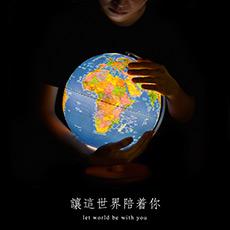 高清木质底座 LED地球仪灯 中英文 床头灯