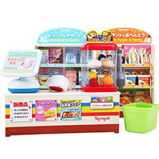 小小店长便利店超市组合儿童收银机仿真玩具
