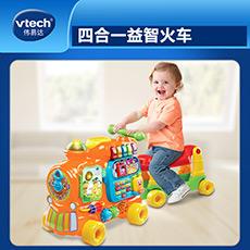 四合一益智火车 英语数学积木玩具 12-36M