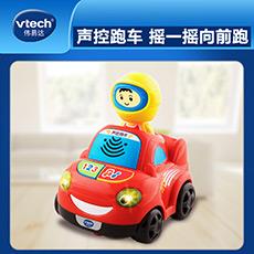 声控跑车 声音感应玩具 6-36M