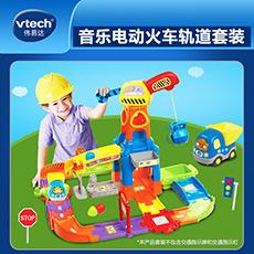 建筑工地 轨道车玩具 1-5岁