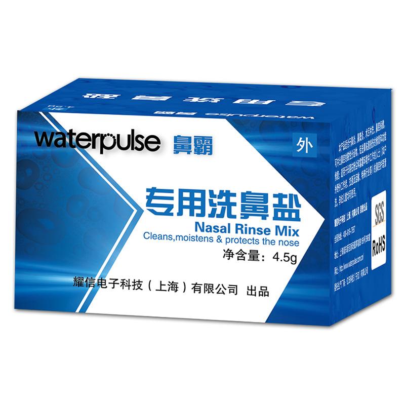 鼻霸专用洗鼻盐 4.5g*30包