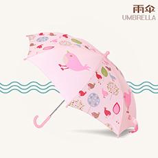 Umbrella 雨伞 宝宝直杆雨伞 防水防风