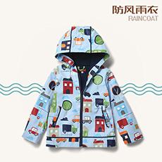 Raincoat儿童雨衣 防寒防风长袖外套