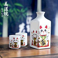 日式和风招财猫清酒瓷器酒具套装