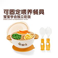 可固定喂养餐具组合 宝宝吸盘碗 辅食餐具