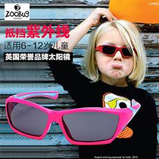 MyZoobug 儿童长方形太阳镜 6-12岁